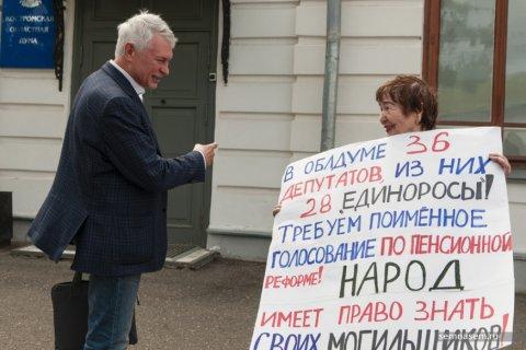 «Вы нас предали». Костромская областная Дума голосами единороссов поддержала повышение пенсионного возраста