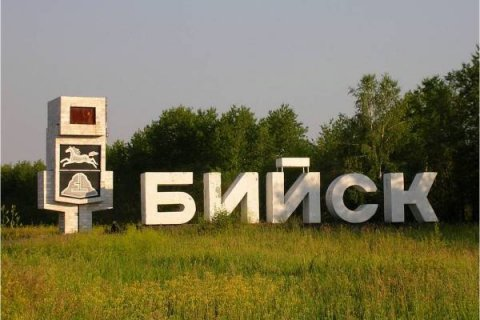 Избирком Бийска запретил 100 тысячный тираж газеты «Единой России»