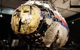 Австралия и Нидерланды признали итоги международного расследования крушения MH17