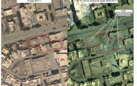 Министерство обороны РФ опубликовало фото места авиаудара по штабу лидера ИГ