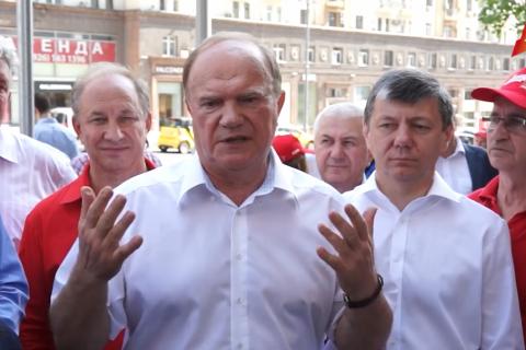 КПРФ провела акцию «Галерея кандидатов»