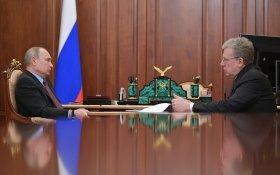 Путин поручил Кудрину следить за Медведевым