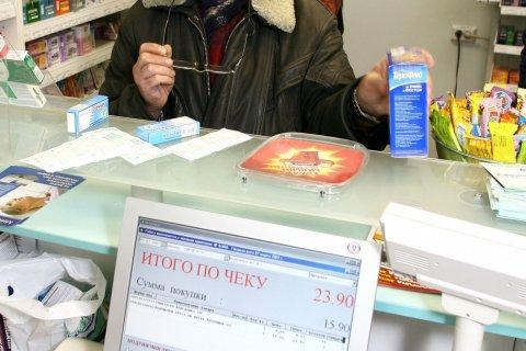 Закон о льготном обеспечении лекарствами инвалидов и ветеранов не исполняется – депутат-коммунист