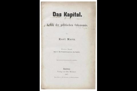 Капитал Маркса выставлен на продажу