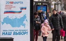 Эксперты Кудрина усомнились в реальности сбора подписей кандидатами на пост президента