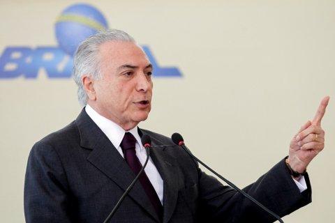 L'Humanité: Правые на 20 лет затягивают пояса бразильцам
