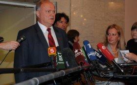 Геннадий Зюганов: Команда президента не справится с реализацией его Послания