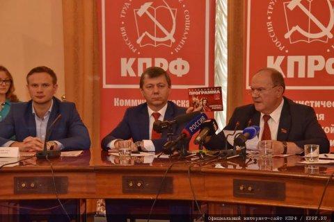 Геннадий Зюганов назвал 12 главных целей КПРФ после победы на выборах
