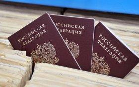 Россия упростит получение российского гражданства для беженцев из Донбасса