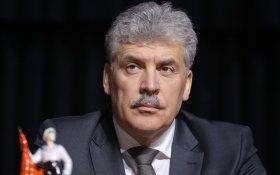 Павел Грудинин назвал вбросом информацию об $1 млн на швейцарских счетах
