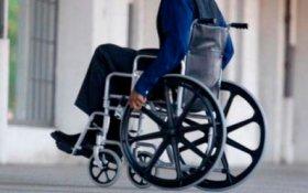 Основные положения ФЗ о социальной защите инвалидов