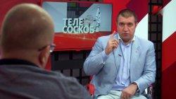 Телесоскоб (18.05.2018) с Дмитрием Потапенко