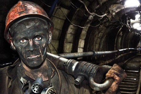 Работники угольного разреза в Приморье объявили голодовку