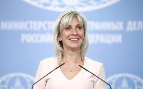 Захарова: Россияне в соцсетях могут писать всей страной то, что думают