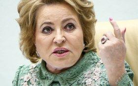 Матвиенко: Муниципальный фильтр нужно сохранить, чтобы в выборах не участвовали «непонятные люди»