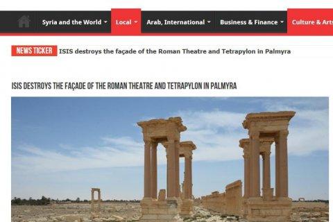Иносми: Исламисты продолжают разрушать древнюю Пальмиру