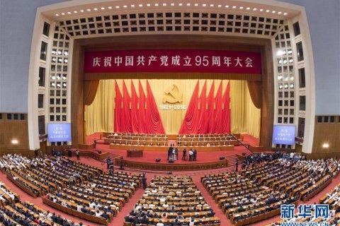Си Цзиньпин: марксизм сделал Китай великим