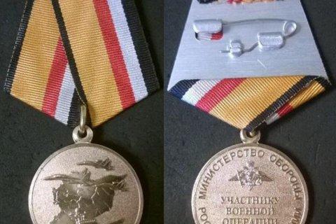 Министерство обороны заказало 20 тысяч медалей для участников операции в Сирии