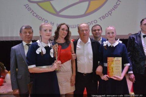 В Подмосковье под эгидой КПРФ прошел финал детского конкурса «Земля талантов»