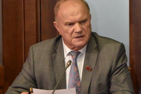 Геннадий Зюганов подвел итоги выборов: Коммунисты практически повсеместно укрепили свои позиции