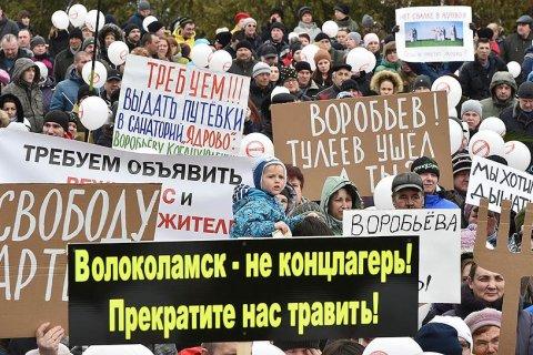 В Волоколамске на митинг с политическими лозунгами вышли более 5 тысяч человек. Государственные СМИ политических плакатов не заметили
