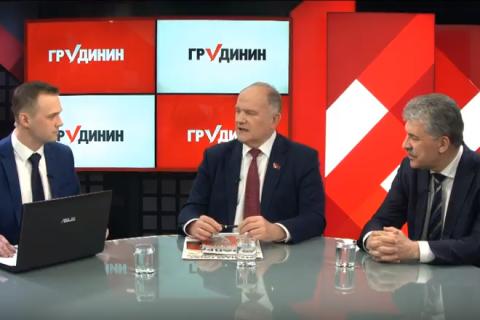 Прямой разговор с Павлом Грудининым и Геннадием Зюгановым. Он-лайн трансляция