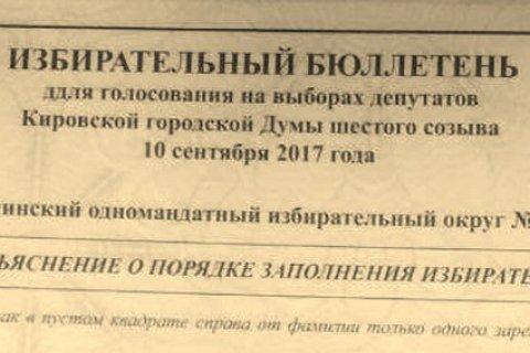 Юрий Афонин: На местах сложилась коррупционная система фальсификации выборов