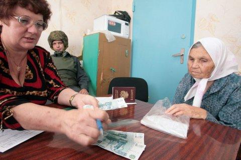 В 2017 году пенсии в Росси вырастут на 600 рублей