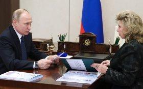 Уполномоченный по правам человека рассказала об использовании Декларации прав человека для давления на РФ