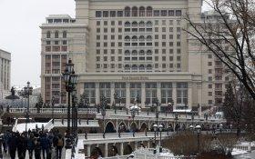 Риелторы назвали количество квартир в Москве дороже 1 млрд рублей