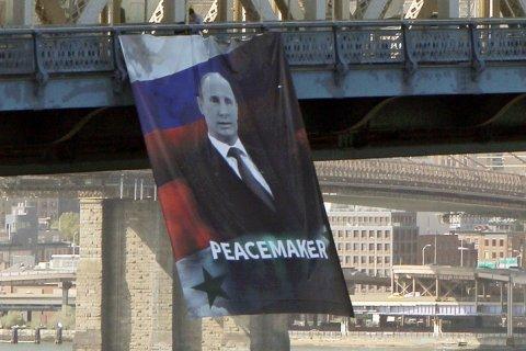 В Нью-Йорке вывесили огромный портрет Путина с надписью «миротворец»