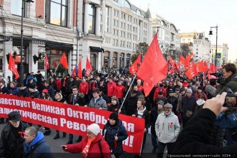 В Москве прошли шествие и митинг в честь 101-й годовщины Великой Октябрьской социалистической революции