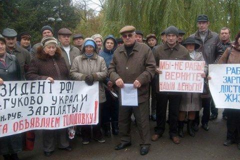 Шахтеры «Кингкоула» едут в Москву требовать выплаты долгов по зарплате