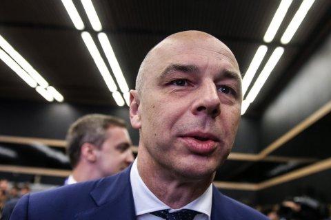 Силуанов настаивает на отказе от бюджетных обязательств