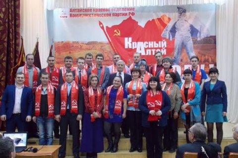 Алтайский следком по жалобе КПРФ начал проверку о давлении на кандидатов в депутаты
