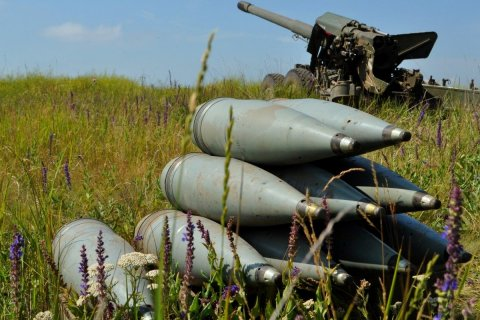 Украина увеличила расходы на оборону до 6,3 млрд долларов