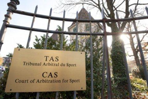 Спортивный арбитражный суд отменил антироссийское правило МОК
