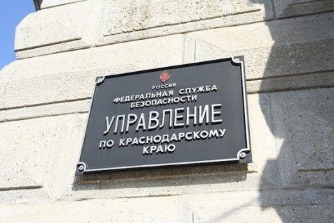 Бывшего следователя ФСБ по особо важным делам арестовали за вымогательство 30 млн рублей