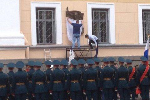 В  Петербурге установили мемориальную доску финскому фельдмаршалу Маннергейму