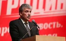 Коммунисты начали телефонный флэшмоб в поддержку Павла Грудинина