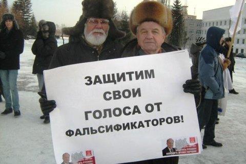 Юрий Афонин: Против КПРФ на Сахалине используют «черные избирательные технологии»
