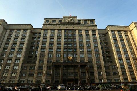 Депутатам Госдумы в три раза увеличили расходы на транспорт — до 830 тысяч рублей в год