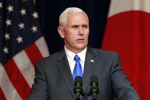 Вице-президент США приравнял Россию и Иран к терроризму. Песков: Мы сожалеем