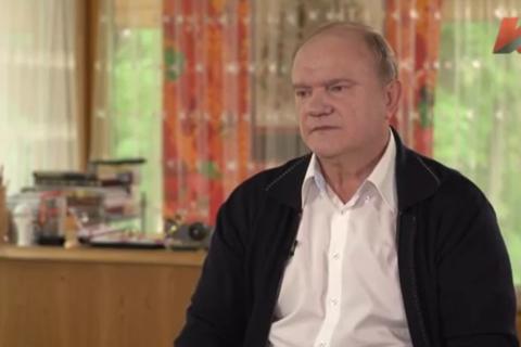 Зюганов рассказал анекдот про «чуродея»