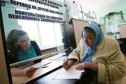Бюджет сэкономит на пенсионерах 560 млрд рублей за два года