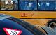 В Берлине полиция задержала разваливающийся автобус с детьми из России