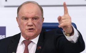 Лидер КПРФ Геннадий Зюганов осудил стамбульский томос для раскольников на Украине