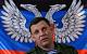 Германия и Франция требует от России осуждения идеи ДНР создать Малороссию