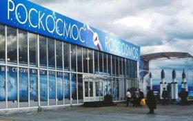 Валерий Рашкин: Космическую отрасль убивают…