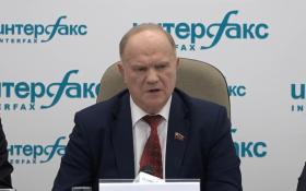Прямая он-лайн трансляция с пресс-конференции Геннадия Зюганова